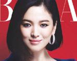 《时尚芭莎》宋慧乔:亚洲甜心