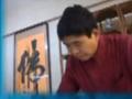 著名书法家汪太银专访视频 (372播放)