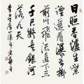 河南举行百名书法家助推中原经济区建设作品展