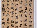 《兰亭集序》是不是王羲之的作品?